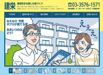スクリーンショット(2015-05-14 16.17.06).png
