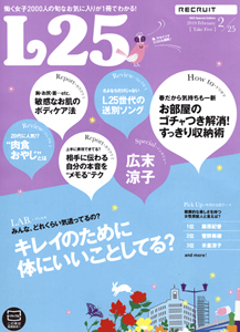 l25_hyo.jpg